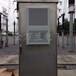 陕西金万兰电气JWL-YII除湿降温装置厂家直销