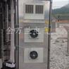换气加热除湿装置厂家