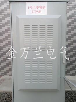 电力机柜空调