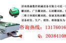 上海黄浦石材雕刻机重型1325浮雕雕刻机大型大理石墓碑石材雕刻机