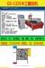 北京木工雕刻机石材雕刻机广告雕刻机济南厂家直销
