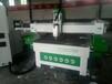 北京1325木工单头雕刻机价格