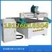 北京木门雕刻机移门北京板式家具雕刻机欧式家具橱柜生产设备雕刻机厂家哪家好