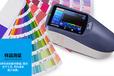 YS3060测茶叶食品光栅分光测色仪制造商