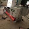 山东领旗叠螺式污泥脱水机适用广泛本公司常年为你量身定制各种型号的叠螺机