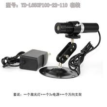 50mw一字线激光器木工用一字镭射定位灯YD-L650P50-18-100红外线激光定位