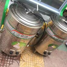 天然气液化气用电商用二手节能煮面煮粥煮肉汤桶炖肉炉煲汤炉出售图片