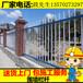 珠海厂家供应优质小区别墅围墙锌钢护栏深圳锌钢围墙栅栏铁艺大门围栏可定制