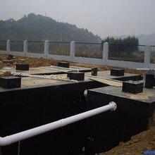 焦作水泥厂地埋式污水处理设备,就选洛阳天泰