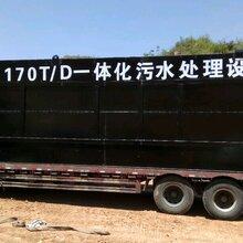 鹤壁布草洗涤废地埋式污水处理设备,品质保障