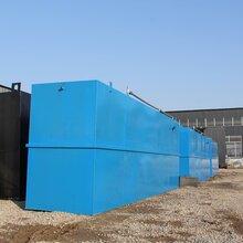 栾川宾馆地埋式污水处理设备