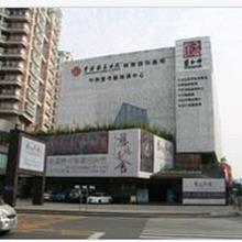 元青花瓷器拍卖价格艺术品鉴定图片