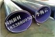 内环氧树脂外PE防腐钢管