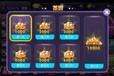 金豆房卡赛事三合一諆牌游戏大地主app成都高新区诚招推广员