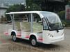 敞开式8座位电动游览车电动观光车价格图片