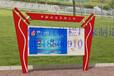 苏州橱窗广告灯箱宣传栏制作厂家