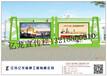 铜川宣传栏标广告牌精神堡垒陕西宣传栏厂家
