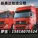 提供佛山到江西九江公路运输专线物流公司
