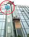 外墙玻璃安装或更换-高空幕墙(外墙)玻璃自爆更换安装