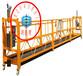 珠海电动吊篮,建筑吊篮,高空作业吊篮-珠海吊篮厂