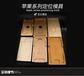 蘋果5代6代6splus7代蓋板帶支架一體屏貼合模具壓屏定位磨具