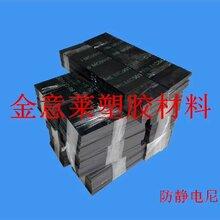 MC501CDR6图片
