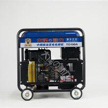 柴油便捷式的190A發電電焊機價格多少