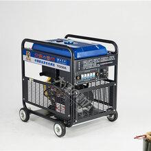 小型便捷式可移動的230A柴油發電電焊機價格多少