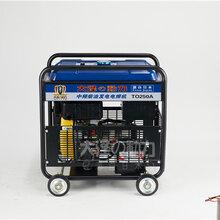 便捷式可移動式的250A柴油發電電焊機價格多少