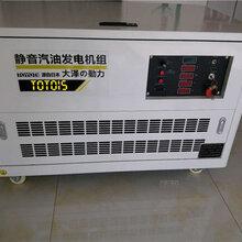 35kw靜音汽油發電機排放低