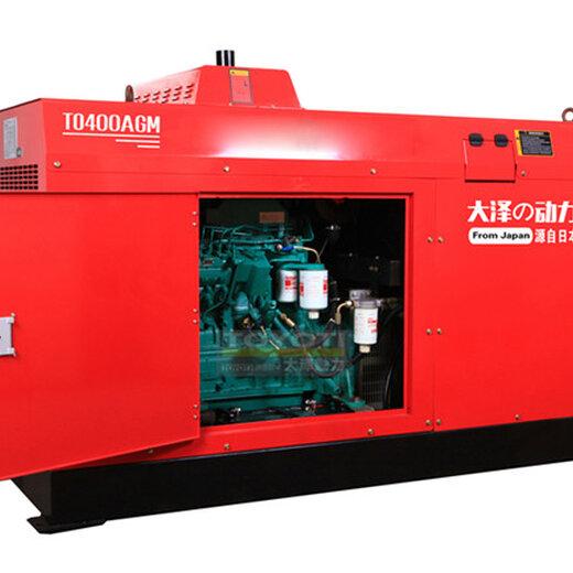 400A柴油發電電焊機單三相輔助電源