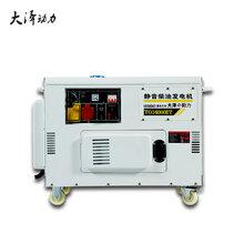 35kw柴油發電機噪聲小