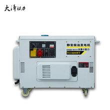 全自動柴油發電機12千瓦