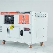 10kw靜音柴油發電機品質好