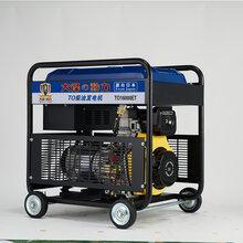 15千瓦柴油發電機油耗低