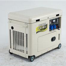 大澤7kw柴油發電機型號TO7900ET-J