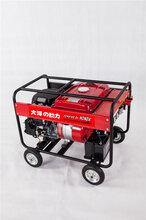 本田動力230A發電電焊機