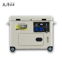 遙控啟動8kw柴油發電機實際功率