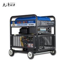 大澤動力350A電焊機廠家