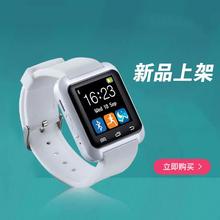 U8智能手表图片