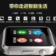 KJT—A1智能手表图片