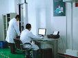东莞道滘设备计量-仪器检测,技术服务好价格优惠图片