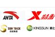 广州从化测量设备丨提供现场校验-服务完善价格灵活