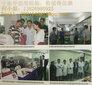 韶关曲江最专业的第三方检测校准实验室-国家承认客户认可图片