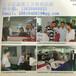 台湾新北市仪器校对-仪器校正公司电话多少
