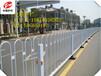 赣州交通防撞护栏~市政道路京式护栏~U型隔离栅~人行道防护栏市政道路护栏京式护栏白色隔离栏机动车护栏