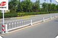 上饶河道防护栏杆图片-上饶倒U型京式护栏-道路交通隔离栏工厂市政道路护栏京式护栏白色隔离栏机动车护栏