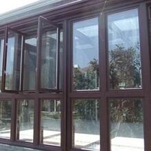 遵義鋼化玻璃、遵義鋼化玻璃廠鋼化玻璃廠家鋼化玻璃廠家批發圖片