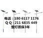 青海太陽能路燈青海路燈廠青海路燈生產廠家青海新農村太陽能路燈青海6米30瓦太陽能路燈青海一事一議太陽能路燈