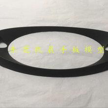 手板模型|3D打印SLS尼龙